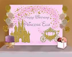 princess birthday party princess theme party etsy