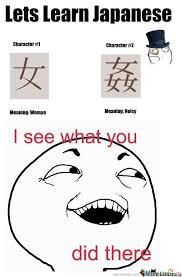 Japan Memes - wtf japan memes best collection of funny wtf japan pictures