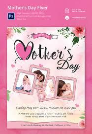 15 beautiful mother u0027s day flyer templates u0026 designs free