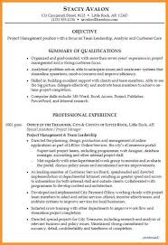 Research Skills Resume 7 Resume Leadership Skills Bird Drawing Easy