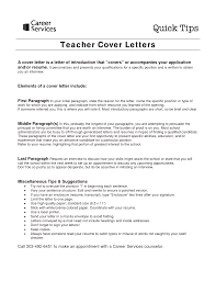 classic resume examples cover letter cover letters examples for teachers cover letter cover letter best teacher cover letter examples livecareer education classic xcover letters examples for teachers extra
