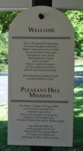 Kentucky travel to work images Shaker village at pleasant hill kentucky travel photos by galen jpg
