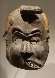 Masker Nr file masker ekpo afrika museum berg en dal nr 465 1 jpg