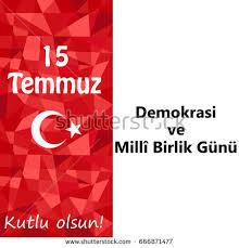 greeting card turkish republic democracy holiday stock vector