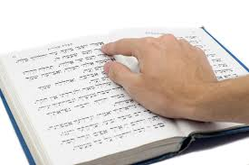 shabbat siddur siddur my learning