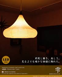 Japanese Ceiling Light Markdoyle Rakuten Global Market Writer Itani Yukikazu Wind