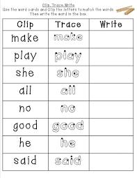 free printable word tracing sheets math worksheets kindergartent words free printable of sense