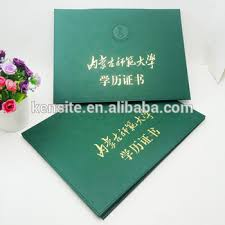 graduation diploma covers customized green pu leather graduation diploma cover buy