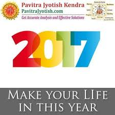 2017 horoscope predictions 2017 horoscope predictions this year can change your life and you