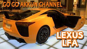 lexus is 300h norge レクサス lfa part2 ミッドランドスクエア lexus future advance