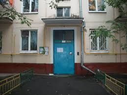 Contemporary Home Decor Located In Russia by Life In A Russian Home U2013 The Mendeleyev Journal U2013 Live From Moscow