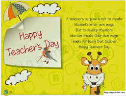 quotes on thanksgiving day happy teachers day best quotes from students kids 4th of july