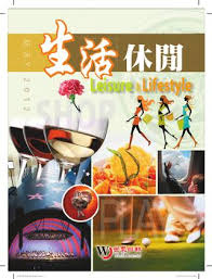 si鑒e de table 360 chicco layp book d by journal issuu