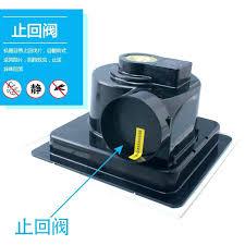 extracteur hotte cuisine ventilateur pour cuisine ventilateur pour cuisine ventilateur