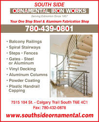 south side ornamental iron works 1979 ltd edmonton ab 7515