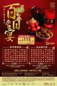 promo ikea cuisine ikea cuisine promo luxury promotion ikea cuisine stunning simple