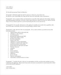 family reference letter personal reference letter for family