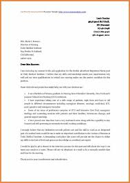 letter of interest scholarship cover letter for drama teacher