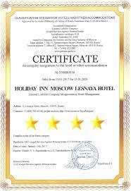 4 star moscow hotels u2013 holiday inn moscow lesnaya hotel