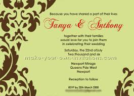 Indian Wedding Cards Online Free Damask Wedding Invitation Design