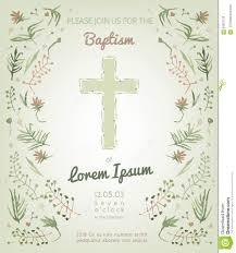 Confirmation Invitation Cards Baptism Invitation Card Stock Vector Image 56837733