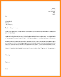 letter job to whom it cerescoffee co