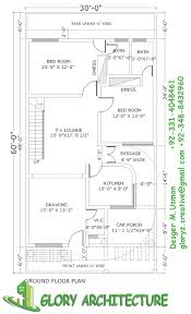 Floor Plans And Elevations Of Houses House Plan For 25 Feet By 52 Feet Plot Plot Size 144 Square Yards