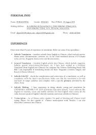 Translate Resume Best Translate Resume To English Contemporary Simple Resume
