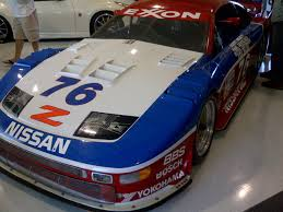 nissan race car 300zx imsa gts race car youtube