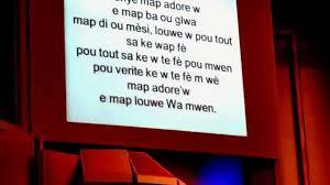 Ou Map Segnè Map Adore W Youtube