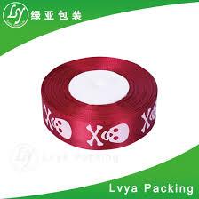 custom ribbon with logo china woven jacquard grosgrain printed custom ribbon with logo