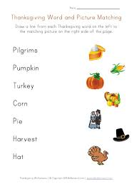 thanksgiving word matching worksheet thanksgiving