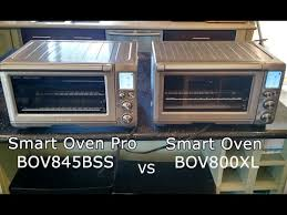 breville smart oven pro with light reviews breville smart oven pro bov845bss vs smart oven bov800xl youtube