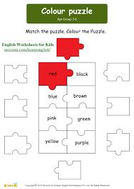 colour puzzle u2013 english worksheets for kids u2013 mocomi com