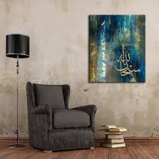Islamic Home Decor Free Shipping Experienced Artist Hand Painted Abstract Background