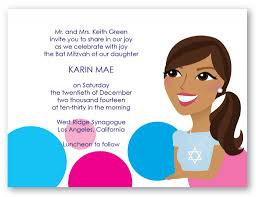 E Card Invites Bar And Bat Mitzvah Invitation E Card Design Samples Sweet