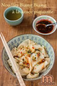 cuisine et compagnie nouilles biang biang à la sauce piquante 棒棒麵 biáng biáng miàn