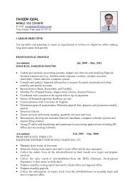 Best Place To Post Your Resume by Places To Post Resume Resume For Your Job Application