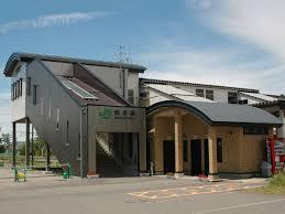Nishime Station