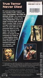halloween the curse of michael myers vhscollector com your