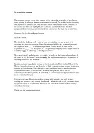 resume sample resume cover letter for applying a job what do you