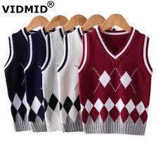 sweater vests patagonia baby sweater vest patagonia