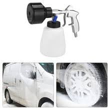 Deep Interior Car Cleaning Online Get Cheap Tornado Car Cleaning Gun Aliexpress Com