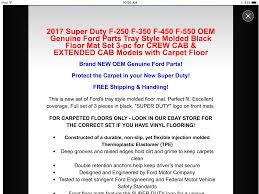 Ford F350 Truck Floor Mats - factory 16s all weather floor mats vs floor liner hc3z 2613300 ba