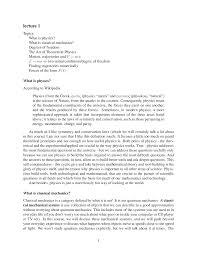 physics 16 lecture notes howard georgi