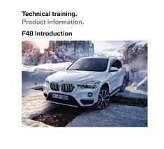 f48 technical training docs