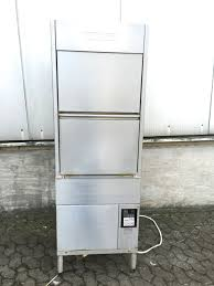 hobart used machine for sale