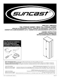 suncast mega tall storage cabinet suncast bmc8000 instructions assembly