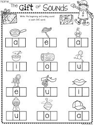 best 25 word building ideas on pinterest kindergarten word work