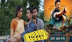 tamil movies archives tickets booking